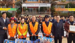 OK저축은행, 서울서 사회공헌 대축제