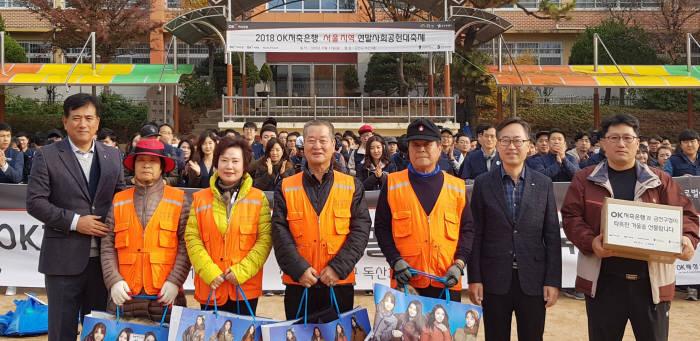 정길호 OK저축은행 대표(왼쪽 첫 번째)와 유성훈 금천구청장(오른쪽 두 번째)이 자원관리사들에게 방한복을 전달했다.