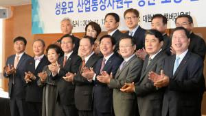 성윤모 장관 만난 재계, 규제완화 요청