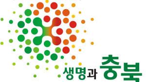 충청북도, 영동산단 12일 준공