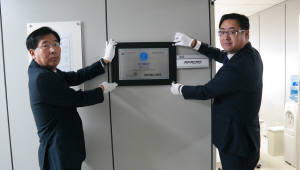 한국광기술원, 제1호 연구소기업 티에스테크 설립