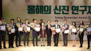세계서 인정받는 '올해의 신진연구자' 10명...한국연구재단 선정