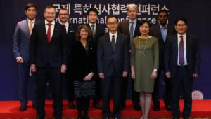 [사진기사]특허청, 국제 특허심사협력 컨퍼런스 개최