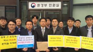 열병합발전업계, 계속되는 배출권 악연…탄원서 제출