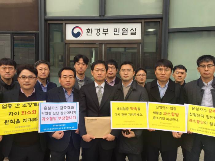 한국열병합발전협회 회원사들이 환경부에 배출권 추가할당 등을 요구하는 탄원서를 제출했다