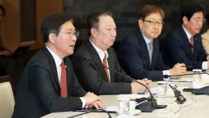 """성윤모 장관, """"투자와 일자리 만드는 것은 기업""""...대한상의 간담회"""