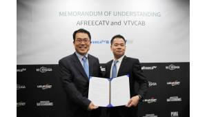 아프리카티비, 베트남 최대 유선방송사 VTV캡과 합작법인 설립