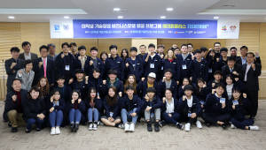 융기원, 도내 대학생 예비창업자 기술창업 경진대회 '테크톤' 개최
