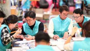 처브그룹, 시각장애아동 위한 '촉각책' 만들기 봉사