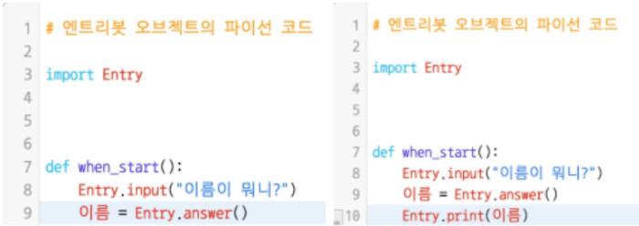 [그림6] 프로그래밍 완료