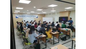 SBA, 신산업 분야 '수요기반 기술인재 양성' 박차