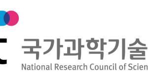 {htmlspecialchars(NST, '출연연 연구행정 선진화 성과발표회' 개최)}