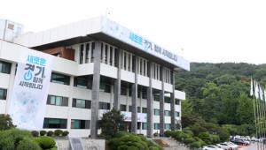 경기도-홍콩 HKTDC, 투자와 무역활성화 MOU 체결