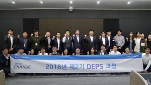 신한카드, 스타트업과 디지털인재 공동 육성