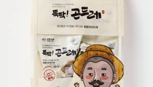 [굿!초이스 중소기업 우수제품]설악산그린푸드 '뚝딱 나물, 국 시리즈'