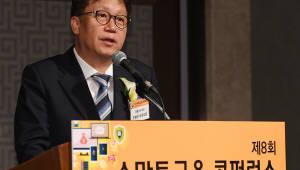 """[제8회 스마트금융 콘퍼런스]민병두 정무위원장 """"뱅크는 없어지고 뱅킹만 남을 것"""""""