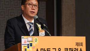 {htmlspecialchars([제8회 스마트금융 콘퍼런스]민병두 정무위원장