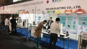 한국스마트홈산업협회, 스페인서 국내 IoT 솔루션 선보여