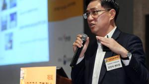 {htmlspecialchars([제8회 스마트금융 콘퍼런스]조진석 KB금융 IT기술혁신센터장
