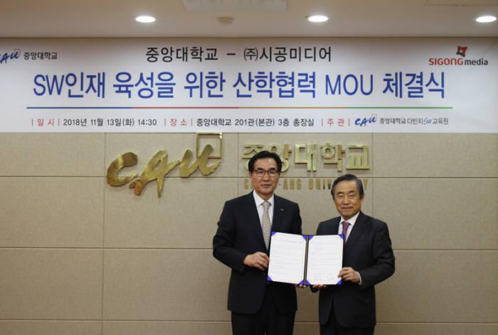박기석 시공미디어 회장(오른쪽)과 김창수 중앙대 총장이 SW교육 활성화를 위한 업무협약을 한 뒤 기념촬영을 하고 있다. 시공미디어 제공