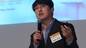 {htmlspecialchars([제8회 스마트금융 콘퍼런스]하나금융그룹, 블록체인 기반 GLN으로 디지털 전략 가속)}
