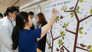 한림대성심병원, 환자안전강조주간 선포 행사 개최