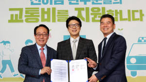 한국화이자제약, 카카오모빌리티와 암환자 교통비 지원 'HOPE 캠페인' 시작