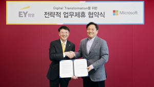 한국MS-EY한영, 국내기업 디지털 트랜스포메이션 지원 협력