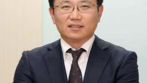 2019년 한국경제와 조산(造山)