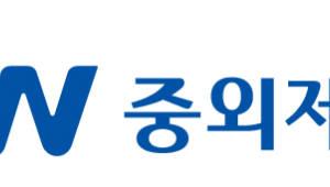 JW중외제약, 3분기 영업익 221억