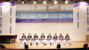 """SW 가격 7년간 4.4% 인상""…공공사업 SW 제값 보장해야"
