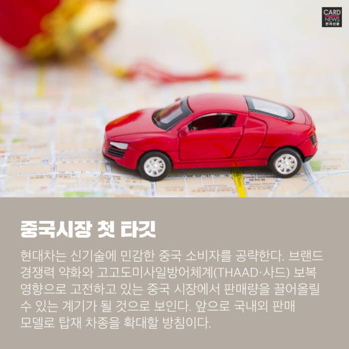 [카드뉴스]손가락 대면 시동 '부릉' 지문인식 자동차 나온다