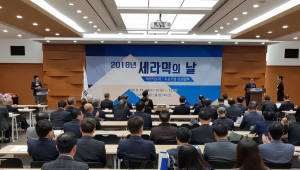 전남TP 세라믹산업종합지원센터, 세라믹의 날·국제세라믹산업전 참가