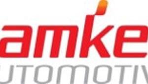 삼기오토모티브, LG화학에 전기차 배터리 부품 공급