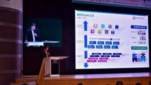 대한의료정보학회, 22일 추계학술대회 개최