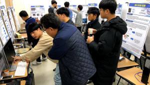 K-ICT창업멘토링센터, 군산 발명 아이디어 창업경진대회 개최