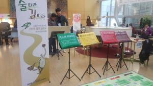 보라매병원, 시민과 함께한 절주캠페인 개최