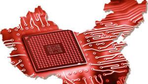 """[국제]중국 \""""삼성·하이닉스 등 반도체 반독점 조사 중요한 진전\"""""""