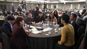 20년 국토 비전 '국토종합계획'에 국민 참여