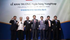 NH농협은행, 베트남 호치민에 대표사무소 개설