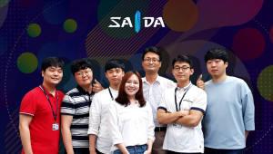 삼성SDS, 세계 스타크래프트 AI 대회 우승