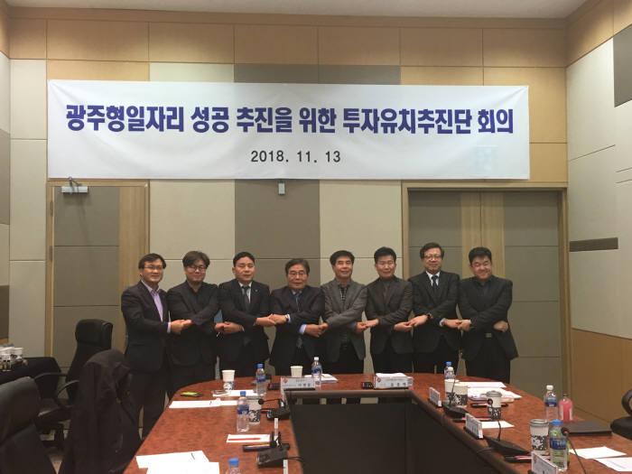 지난 13일에 열린 광주형일자리 투자유치추진단 회의.