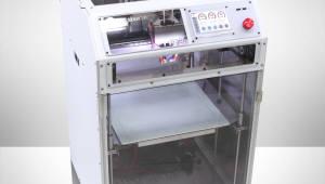 스텔라무브, 600만원대 준산업용 3D프린터 B320 출시