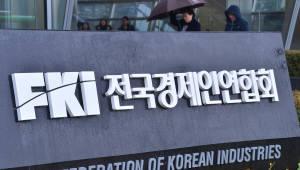 """'아시아 다보스포럼' 보아오포럼, 19日 국내 최초 개최…\""""韓中 정·재계 인사 한자리에\"""""""