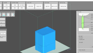 {htmlspecialchars(굿쓰리디, 3D프린팅 전용 슬라이서 프로그램 '지스튜디오' 개발)}