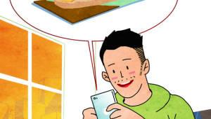 [단독]쿠팡, '한국형 우버이츠' 내놓는다...공유물류 빠르게 확산