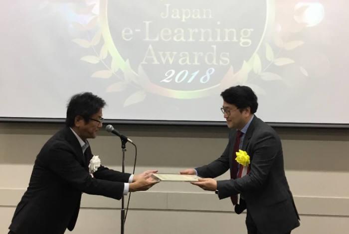 글로브포인트가 지난 15일 일본 이니셔티브 이러닝 어워드에서 브이알웨어 스쿨로 글로벌부문 수상을 했다.