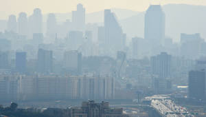 한·중·일 3국 전문가 서울서 동북아 대기오염물질 원인 규명 회의