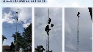 '국산 통신장비 + 한류 콘텐츠', 코렌 타고 해외로