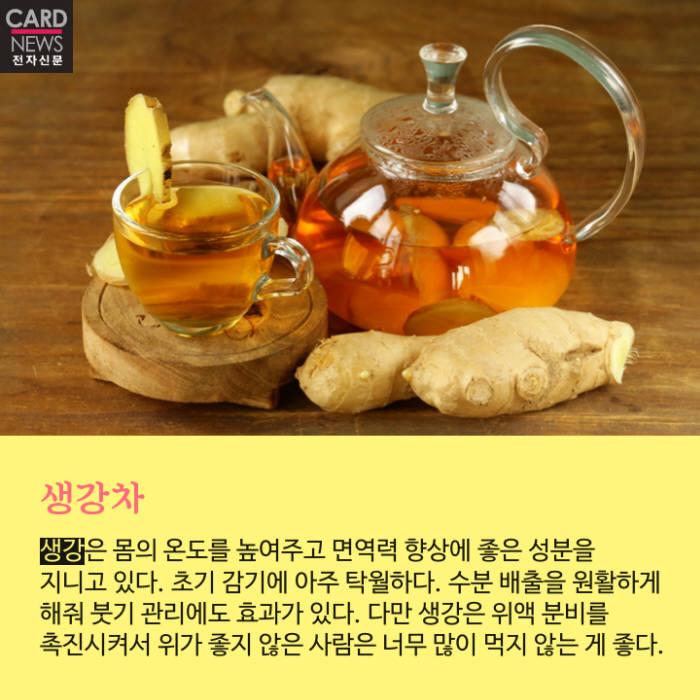[카드뉴스]따뜻한 차 한잔으로 환절기 건강 챙기세요